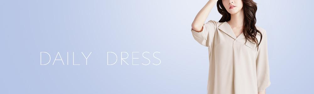 0902-洋裝