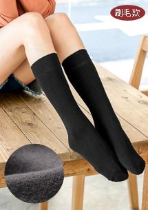 彈性裏起毛止滑及膝襪