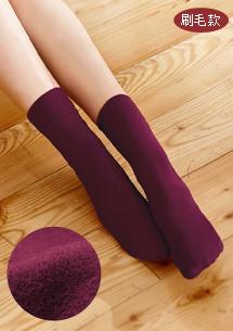 彈性裏起毛防滑短統襪