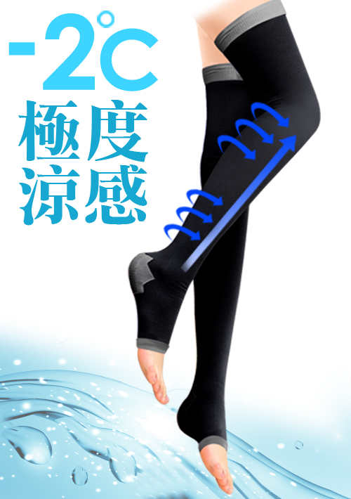 180丹冰涼塑腿襪