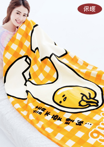 蛋黃哥柔軟輕薄刷毛保暖毯