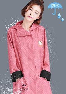 Hello Kitty 時尚連身風雨衣-附收納袋