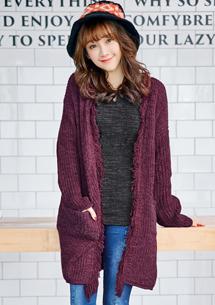 獨特流蘇開襟針織毛衣外套