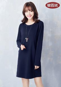 柔暖純色韓國絨長上衣