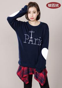 愛心剪裁貼袖韓國絨上衣