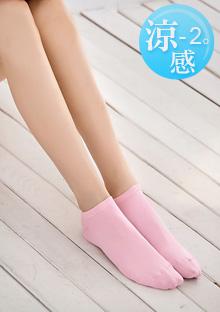 涼感舒適止滑船型襪