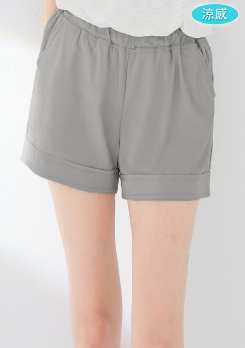 顯瘦涼感短褲