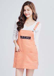 韓版俏皮口袋吊帶裙