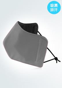 透氣機能立體口罩