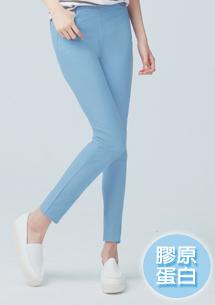纖長美腿膠原蛋白長褲
