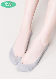 冰絲防滑無痕隱形襪