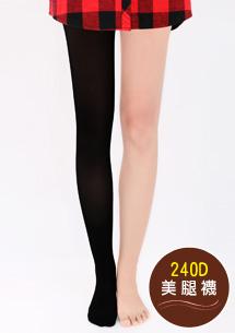 240D激瘦腿不透膚褲襪