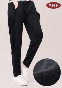 側釦垂墜感內磨毛長褲