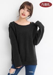 簡潔圈圈絨內刷毛上衣