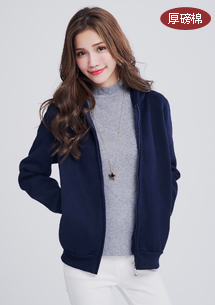 【限三天$199】休閒純色厚磅棉刷毛外套