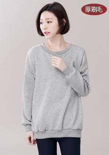 【限時$209】韓系簡約厚棉刷毛大學T