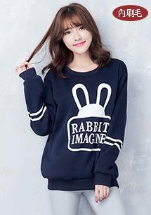 兔子風潮內刷毛上衣