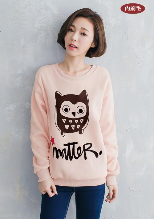 趣味貓頭鷹內刷毛上衣