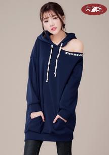 韓版個性美肩內刷毛上衣