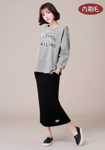韓風美學內刷毛套組