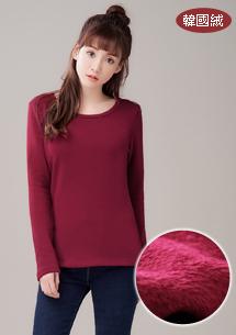 暖身首選韓國絨棉質上衣