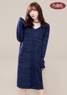 V領刷毛針織開衩長上衣