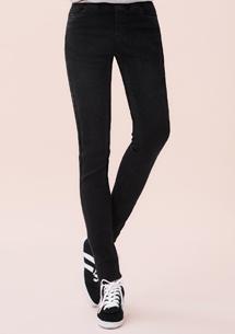 原色繡線修身彈力窄管褲