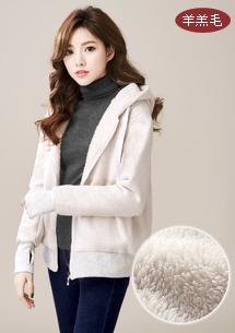 厚實暖感羊羔絨外套
