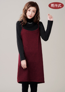 韓款兩件式高領刷毛洋裝
