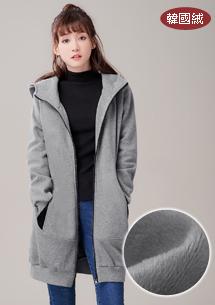 極暖韓國絨長版外套