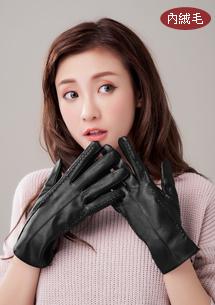 皮革保暖觸控手套