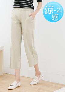 涼感彈性挺版寬褲