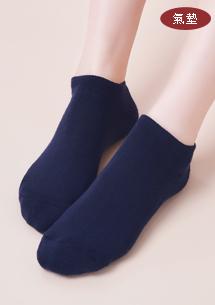 氣墊舒軟毛巾底運動短襪