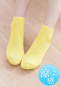 涼感細柔舒爽純色襪