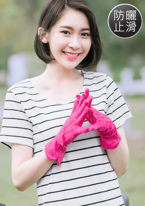 透氣防曬止滑加長型手套