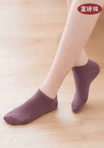 重磅純棉短襪