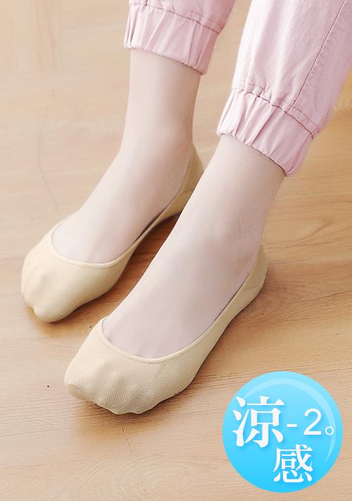 涼感舒適止滑隱形襪
