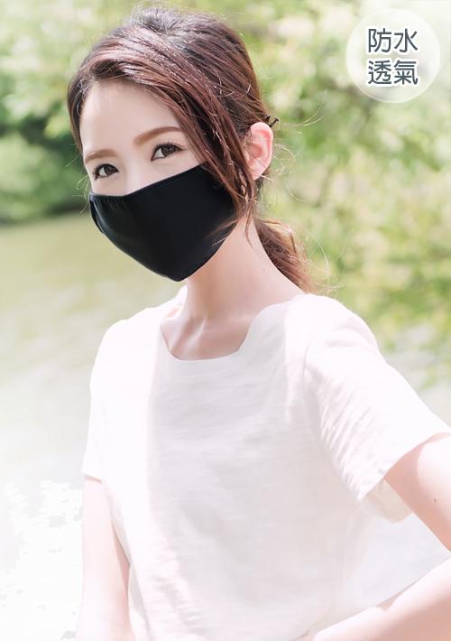 吸濕排汗透氣防潑水口罩