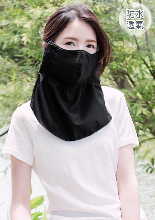 吸濕排汗防潑水護頸口罩