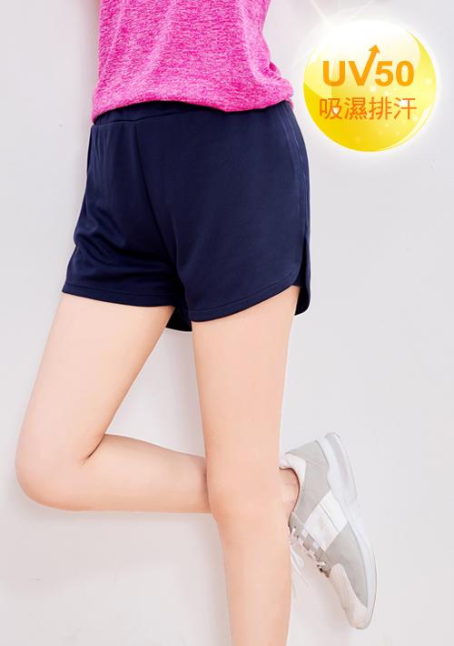 吸排抗UV雙層運動短褲
