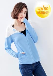 抗UV吸排時尚配色外套