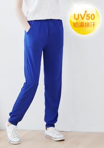 抗UV吸排縮口休閒褲-寶藍