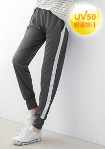 抗UV吸排運動休閒褲