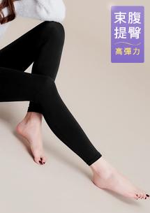 高彈力舒適束腹提臀褲襪