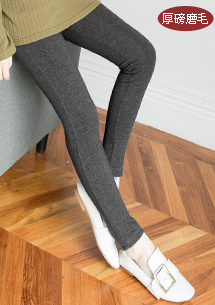 暖感厚磅磨毛內搭褲