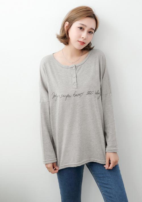 草寫字母寬版棉質上衣