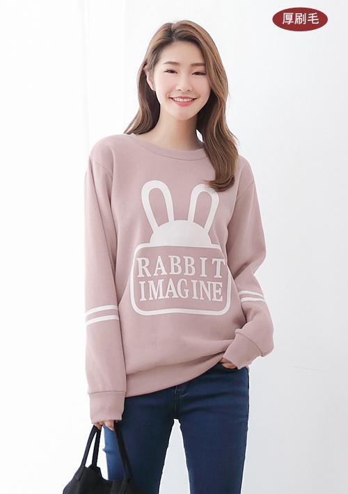 兔子風潮厚棉刷毛上衣
