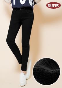 顯瘦暖感搖粒絨彈性窄管褲