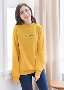暖氛色系厚棉刷毛立領上衣-芥黃
