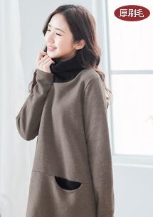 知性配色高領厚棉刷毛洋裝